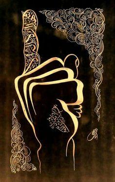 Calligraphy Drawing, Arabic Calligraphy Art, Arabic Art, Calligraphy Tutorial, Arabesque, Islamic Art Pattern, Laser Art, Islamic Paintings, Islamic Wall Art