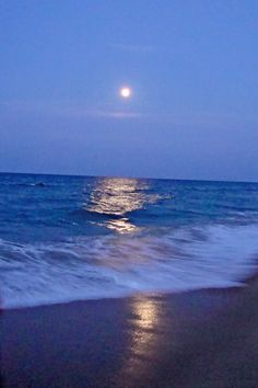 Moonrise in Nags Head by Victoria Baumann.  2012 OBX Photo Contest sponsored by Village Realty on the Outer Banks of NC.  www.VillageRealtyOBX.com