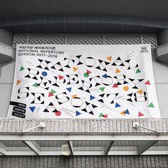 National Theatre of Korea Repertory 2017/18 by Studio fnt. #print #poster #design