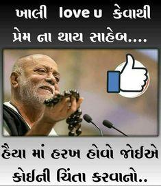 Morari Bapu Quotes, Girl Quotes, Love Quotes, Funny Quotes, Morning Prayer Quotes, Morning Greetings Quotes, Quitting Quotes, Krishna Quotes, Gulzar Quotes