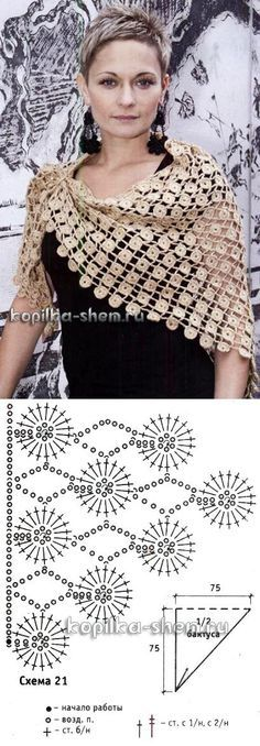 18 Best Ideas for crochet lace scarf pattern table runners Col Crochet, Crochet Lace Scarf, Bonnet Crochet, Crochet Shawls And Wraps, Crochet Collar, Crochet Scarves, Crochet Motif, Crochet Designs, Crochet Clothes