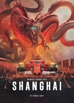 Ferrari's phenomenal promo poster for the 2017 Chinese Grand Prix! #Shanghai #ScuderiaFerrari #RedSeason