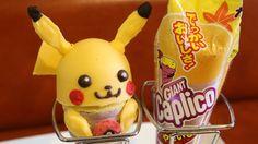 glico Giant Caplico Decoration(edible chocolate candy) ~Pikachu~