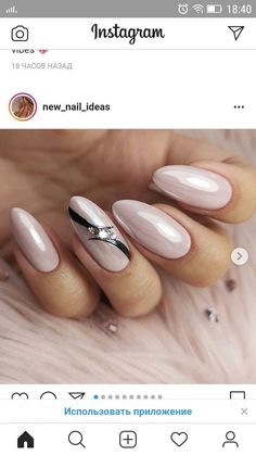 Rose Gold Nails, Sparkle Nails, Neon Nails, Manicure Nail Designs, Nail Manicure, Nail Art Designs, French Tip Gel Nails, Neutral Nails, Beige Nail