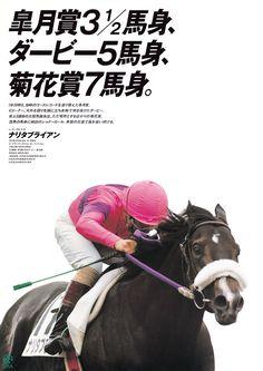 ナリタブライアン Narita Brian (JPN) 1991-1998 Dkb.h. (Brian's Time (USA)-Pacificus (USA) by Northern Dancer (CAN) Horse of the Year (1994), Best 3YO Colt (1994), Best 2YO Colt (1993) Winner of the 1994 Japanese Triple Crown (Satsuki Sho, Tokyo Yushun, Kikuka Sho), Arima Kinen (G1), Asahi Hai Sansai S (G1), Hanshin Daishoten (G2), Spring S (G2), Kyodo News Service Hai (G3); Placed in the Tenno Sho Spring (G1), Daily Hai Sansai S (G2), Kyoto Shimbun Hai (G2)