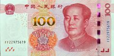 http://www.nytimes.com/2015/12/01/business/international/china-renminbi-reserve-currency.html?_r=0