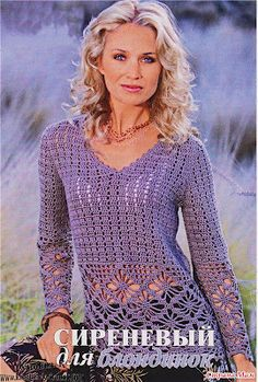 Lilac crocheted blouse tut.