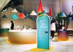 食べる、集う、もてなす展 Display Design, Booth Design, Sign Design, Store Design, Exhibition Stall, Exhibition Stand Design, Exhibition Display, Shop Front Design, Shop Window Displays