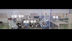 三菱電機 | System Control Fair Executive Committee @東京国際展示場 #東京ビックサイト #システムコントロールフェア #2015 #三菱電機 #イベント #ブース #映像 #ディレクション #モーショングラフィックス #編集 #LIGHTTHEWAY