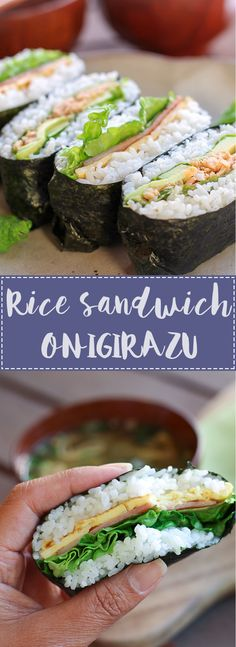 Recipe for a quick and easy Japanese BLT rice sandwich, called Onigirazu.