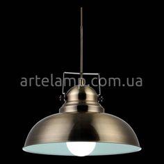 Arte Lamp A5213SP-1AB Martin