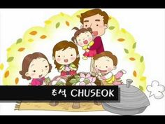 ▶ Chuseok 2012 추석- Korean Thanks Giving Day - YouTube