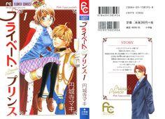 Manga Private Prince cápitulo 1 página 1-1_163114.jpg