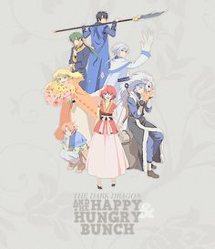 The Dark Dragon and the Happy Hungry Bunch