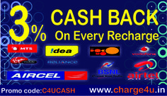 charge4u provides all mobile recharge offers  like  postpaid billlings and all prepaid recharges.