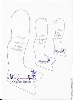 Вашему вниманию предлагаю мастер-класс по пошиву ножки для текстильной куклы из трикотажа под покупные кеды и другую обувь. Много рукодельниц покупают обувь на всем известном китайском сайте, в частности кеды ( для брелоков). Они бывают 5 см по подошве и 7,5 см. Так же на больших кукол подходит обувь для младенцев, она бывает от 9 см по подошве. Так вот народ сталкивается с проблемой — какую ножку сшить кукле, что бы она смогла войти в кеды?