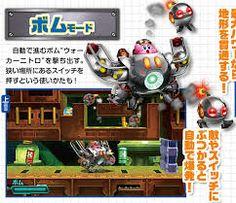 Resultado de imagem para kirby planet robobot