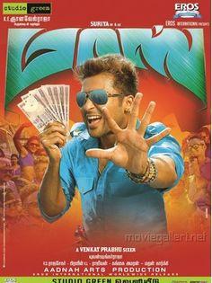 Massu Engira Masilamani (2015) Tamil DVDScr 350MB Full Movie Download Masss Tamil 300mb DVDScr