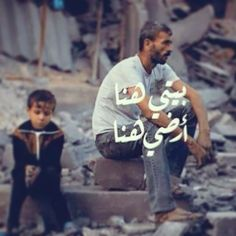 سأقاوم  الحق سلاحي  فلسطين