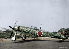 """Nakajima Ki-84 """"Hayate"""""""