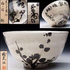 "Japanese Artist ""Toyozo Arakawa"" national treasure Karatsu Bowl Suigetsugama"