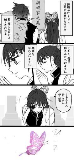 My Hero, Manga Anime, Fandoms, Twitter, Ship, Dark, Anime Art, Ships, Fandom