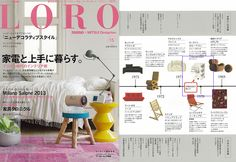 BOBY Cart #design by Joe Colombo in 1970 introduced by #Japanese magazine LORO in July 2013 issue.