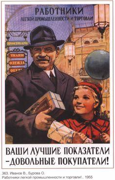 Lenin Soviet union Propaganda Soviet posters 410 by SovietPoster, $9.99