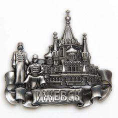 Metal Fridge Magnet: Russia. Izhevsk. Michaels Cathedral (Silver Color)