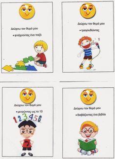 Preschool Education, Learning Activities, Behavior Board, Mommy Quotes, School Labels, School Social Work, Behaviour Management, Speech And Language, Social Skills