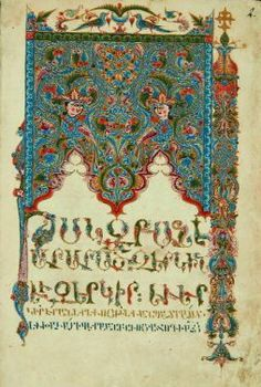 Armenian Bible: Mesrop of Khizan (c. 1560 – c. 1652) was a prominent Armenian manuscript illuminator in Persia. Mesrop was born in the Ottoman Empire but eventually lived in Isfahan, Persia, where he contributed in the making of manuscripts for bibles and gospels for four decades. He was also a scribe, clerk, teacher, doctor of theology, restorer and binder. His manuscripts have been displayed in museums throughout the world and are found in many prestigious libraries.