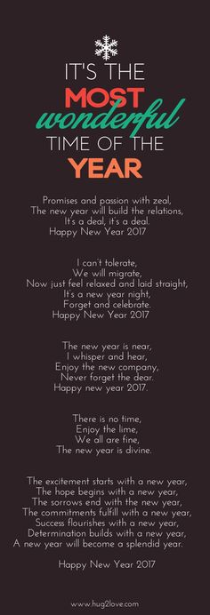 happy new year 2017 poems to wish