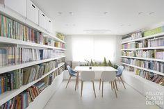 대치미도 67평 아파트 인테리어_[옐로플라스틱, 옐로우플라스틱, yellowplastic] : 네이버 블로그 Kitchen Design, Kids Room, Bookcase, Shelves, Interior, Home Decor, House, Room Kids, Shelving