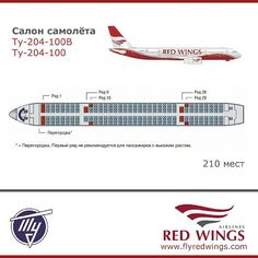 Red Wings Airlines Ty 204 Flyredwings Red Wings Airlines Seating Charts