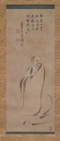 Kano Sōshū   Bodhidharma Crossing the Yangzi River on a Reed   Japan   Momoyama period (1573–1615)   The Met