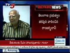 """High Court Judgement On """"Phone Tapping"""" Issue By Today Evening : TV5 News"""