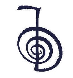 choku-rei symbol. in yoga, this symbol embodies total control and power of one's body, mind and spirit. #tattoo