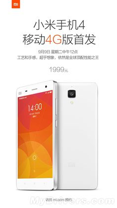 Xiaomi Mi4 - erste Charge der 4G-Version am 9.September verfügbar. Aber...