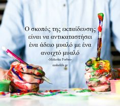 Greek Words, Greek Quotes, Back To School, Inspirational Quotes, Education, Sayings, Paintings, Greek Sayings, Life Coach Quotes