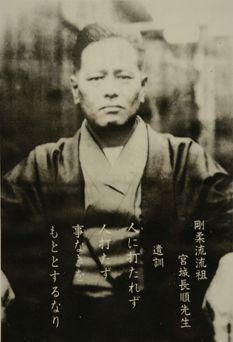 Chojun Miyagi founder of GojuRyu Karate do.