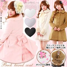 9bbd4d2a3c8e8 Rakuten  Fake fur with wool   back Tiered princess coat back Tiered-  Shopping Japanese products from Japan