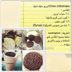 Oreo milkshake / اوريو ميلك شيك لذيذ و منعش ✨