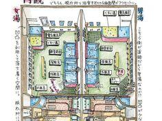 銭湯の「俯瞰図」(ふかんず)を描き続ける謎の女性「ひつじ... Illustration, Board, Design, Illustrations, Design Comics, Sign, Planks