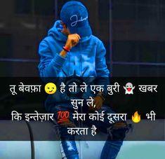 Free Check Out High Quality Attitude Whatsapp DP Images Pics , Whatsapp DP Wallpaper Photo Pics Pictures Download Dp Photos, Pictures Images, Whatsapp Dp Images Hd, Attitude Status, Status Hindi, Romantic, Brand New, Shit Happens, Boys