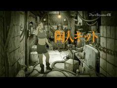 Genius Party Beyond -陶人キット / TOUJIN KIT trailer