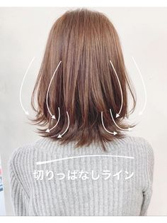 Cool Haircuts, Bob Hairstyles, Medium Hair Styles, Short Hair Styles, Mullet Hairstyle, Asian Short Hair, Hair Setting, Japanese Hairstyle, Mid Length Hair