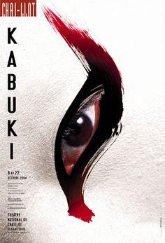 Michal Batory, Kabuki , 2004