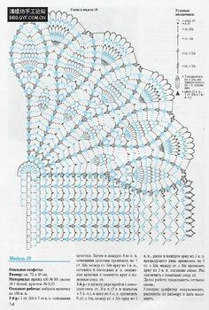 Szydełko-serwety-6 - Danuta Zawadzka - Picasa Web Albums