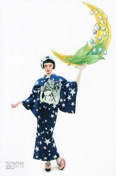 kawaii kimono: yukata: Tina Tamashiro