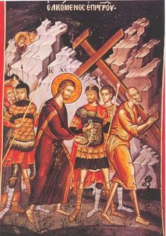 Iconograms features Orthodox icons, lives of Saints, hymns of the Eastern Orthodox Church and Ecards for almost any occasion! Byzantine Icons, Byzantine Art, Religious Icons, Religious Art, Life Of Christ, Jesus Christ, Catholic Kids, Best Icons, Holy Cross